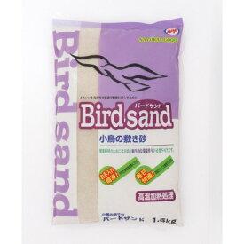 バードサンド 1.5kg【小鳥鳥用品ナチュラルペットフーズ】