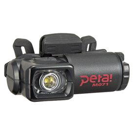 タジマ ペタ071ブラック LE-M071-BK【タジマ 安全用品 DIY 照明 LED ライト】