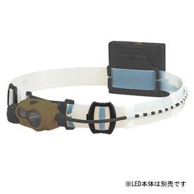 タジマ シリコンバンドB5 LE-ZB5【タジマ 安全用品 DIY 照明 懐中電灯 ハンドライト ヘッドライト】