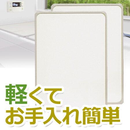 組み合わせ風呂ふた 68×98cm M-10 2枚組(適応の浴槽サイズ:70×100cm)(風呂蓋 ふた 蓋 風呂フタ)