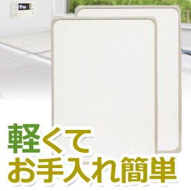 組み合わせ風呂ふた68×108cmM-112枚組(適応の浴槽サイズ:70×110cm)(風呂蓋ふた蓋風呂フタ)