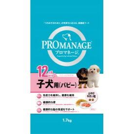 PMG40 プロマネージ 12ヶ月までの子犬用(パピー) 1.7kg【マースジャパンリミテッド プロマネージ ドッグフード ドライフード】