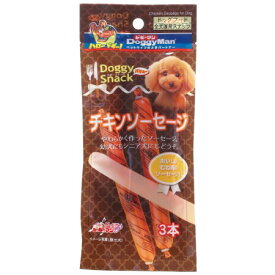 ドギースナックバリュー チキンソーセージ3本【ドギーマンハヤシDSV犬用おやつ】
