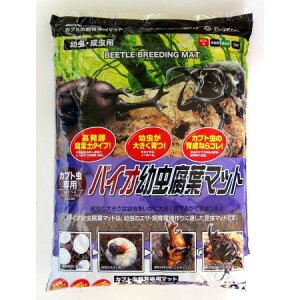 バイオ幼虫腐葉マット10L【フジコンフジコン昆虫用品】