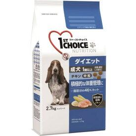 ファーストチョイス成犬ダイエット中粒2.7KG【アースバイオケミカルファーストチョイスドッグフードドライフード】