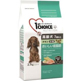 ファーストチョイス高齢犬小粒サイズ2.7G【アースバイオケミカルファーストチョイスドッグフードドライフード】