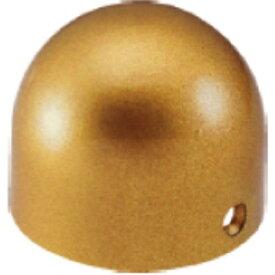 35エンドキャップ  マツロク EL-21G ゴールド【マツ六 安全用品 介護用品 手すり エンドキャップ】