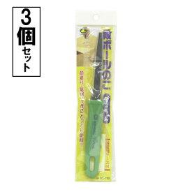 段ボールのこダンちゃんDC−190 (3個セット)【RCP】