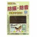 防振ゴム WG-01-754茶 2枚入×(2個セット)【RCP】