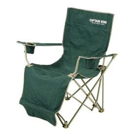 CSオートリクライニングチェア(グリーン) M-3884【キャプテンスタッグ アウトドア レジャー キャンプ バーベキュー ファニチャー チェアー 椅子】