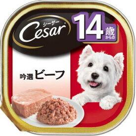 CE72N シーザー 14歳からの 吟選ビーフ 100g【ドッグフード犬用フードドライマースMarsシーザー】