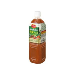 デルモンテ 食塩無添加野菜ジュース 【900g×12本セット】【キッコーマン 飲料 ジュース ドリンク 野菜】
