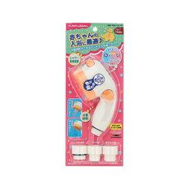 カクダイやさしいシャワ3567【カクダイKAKUDAI3567バス・トイレ用品バス用品シャワーヘッド】