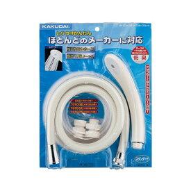 カクダイシャワホースセットクリーム3663C【カクダイKAKUDAI3663Cバス・トイレ用品バス用品シャワーセット】