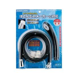 カクダイシャワホースセットブラック3663D【カクダイKAKUDAI3663Dバス・トイレ用品バス用品シャワーセット】