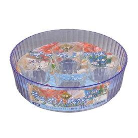 涼蒼そうめん盛鉢・つゆ鉢4個セット【パール金属キッチン食器和食器】