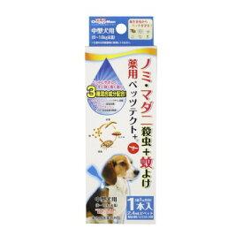 薬用ペッツテクト+ 中型犬用1本入(動物用医薬部外品)【RCP】