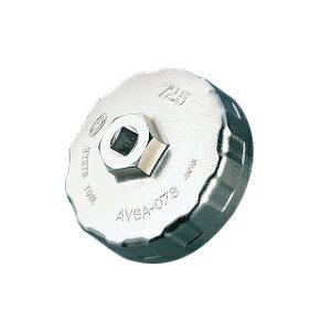 KTC オイルフィルタレンチ(9.5sq.:カップ型)73mm AVSA-073【RCP】
