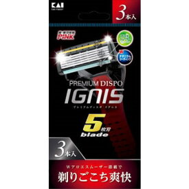 GA0017 PREMIUM DISPO IGNIS 3P【カミソリ 髭剃り シェービング】