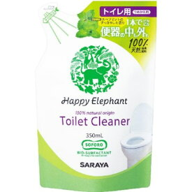 ハッピーエレファント トイレクリーナー詰替 350ml【トイレ 洗剤 掃除】