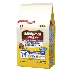 メディコート pHサポート 7歳から高齢犬用 3kg【ペットラインドッグフードドライ】