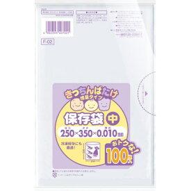 F02 きっちんばたけ保存袋 中【日本サニパック台所消耗品保存袋ポリ袋】
