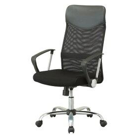 OAネットチェア ハイバック CNN-004D【ナカバヤシ チェア 椅子 オフィスチェア】