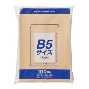 クラフト封筒Z角3 85G 100枚【マルアイ 文具 クラフト用品 事務用品 封筒】