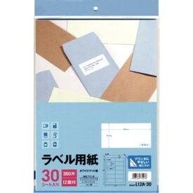 L12A-30ラベル用紙12面30シート【スリーエムジャパン 文具 事務 ラベル OAラベル プリンタ】
