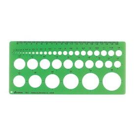 シンワ測定 テンプレート TB−1 円定規(中) 66004【シンワ測定 測定工具 測定 製図用品 テンプレート】