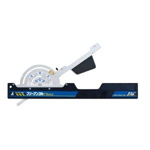 シンワ測定 丸ノコガイド定規 フリーアングル Neo 37 73166【シンワ測定 測定工具 測定 丸鋸定規 丸鋸定規】