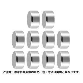 TB-5-1 キャップ (真鍮) ホワイト 12×6mm 10個入【新星社 飾りビス ビス】