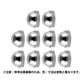 TB-5-2 キャップ ローレットボール ホワイト 13×8 10個入【新星社 飾りビス ビス】