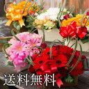 5色から選べる レクタングル アレンジ【母の日ギフト アレンジメント カーネーション 母の日 生花 花束 フラワーギフ…