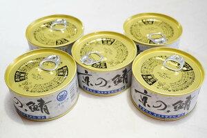 京の鯖 5缶セット 京都産 手で開ける 味付き鯖缶詰 舞鶴港水揚げ大鯖 大量生産ではできない蒸し煮工程国産 海の京都