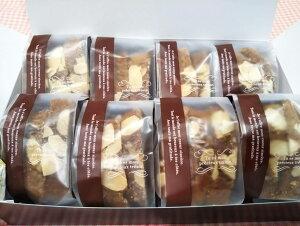 マドレーヌラスク(コーヒー)8袋入り専用パッケージ入り保存料不使用 お腹に優しいてんさい糖 ホワイトデー【RCP】 fs3gm