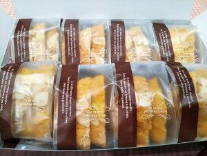マドレーヌラスク(プレーン)8袋入り専用パッケージ入り保存料不使用 お腹に優しいてんさい糖 ホワイトデー【RCP】 fs3gm