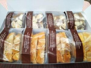 マドレーヌラスク(プレーン4袋/コーヒー4袋)8袋入り専用パッケージ入り保存料不使用 お腹に優しいてんさい糖 ホワイトデー  【RCP】 fs3gm