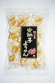 ほっこり安納芋ようかん 種子島産