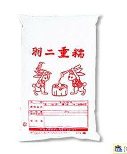 京都丹波産【羽二重もち米】【1.4kg】【お手軽パック】糯米 令和元年産