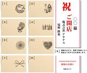 【無料】メッセージカード・立て札