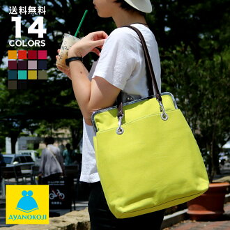 Pouch tote bag | Pouch pouch pouch pouch bag Thoth a4 size grain Lady's men commuting Ayano alley A4 large-capacity cloth product made in cute vertical Japan birthday present gift