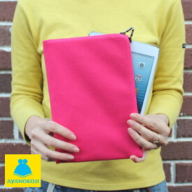 【受注生産品】がま口iPad miniケース【帆布・無地】iPad mini Nexus 7 Kindle fire HD タブレット スマホ スマートフォン がま口