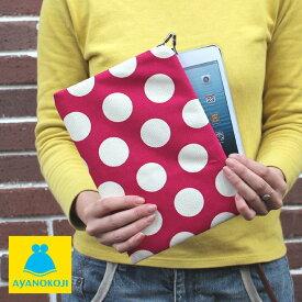 【受注生産品】がま口iPad miniケース【帆布・唐草 水玉】iPad mini Nexus 7 Kindle fire HD タブレット スマホ スマートフォン がま口