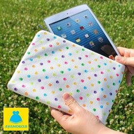 【受注生産品】がま口iPad miniケース【帆布・がまドット柄】|iPad mini Nexus 7 Kindle fire HD タブレット スマホ スマートフォン がま口 ガマ口 ケース がまぐち プレゼント 誕生日 かわいい 和雑貨 あやの小路 あやのこうじ