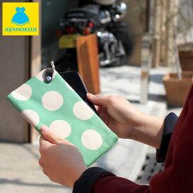 【在庫商品】がま口スマートフォンケース+(プラス)【帆布・唐草 水玉】|iPhone 6s Plus アイフォン6s ケース iPhone 6 アイフォン6 ケース がまぐち ケース モバイル 手作り スマホケース がま口 ガマ口 プレゼント
