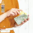 【在庫商品】仕切り付きがま口カードケース【手毬花】 あやの小路 日本製 京都 がま口 カード 名刺 ケース プレゼント がまぐち 和柄 花柄 紫陽花 アジサイ