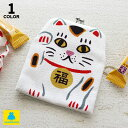 【在庫商品】がまポチ袋【招き猫】| ぽち袋 京都 ケース プレゼント かわいい 和雑貨 あやの小路 あやのこうじ 女性 …