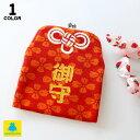 【在庫商品】がまポチ袋【御守】| ぽち袋 京都 ケース プレゼント かわいい 和雑貨 あやの小路 あやのこうじ 女性 小…