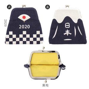 富士山がまポチ袋小銭入れギフトお年玉在庫商品
